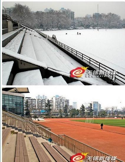 02-改造前后的无锡老体育场阶梯