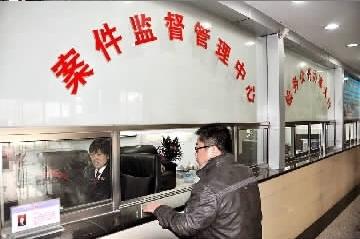 郑州市金水区检察院_01郑州市金水区人民检察院反贪局副局长丁海