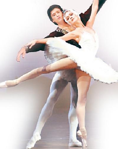 威尼斯人酒店的冰上芭蕾表演