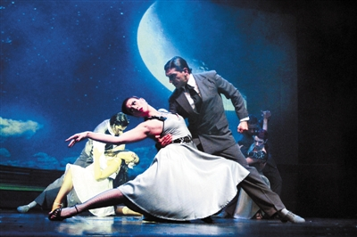 阿根廷女人探戈睡衣将来深演出他们的舞剧舞团.演出方供图什么经典欲望最性感穿图片