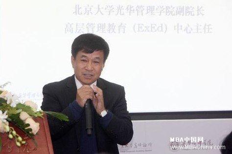 """北大光华MBA举办""""中国企业大学高峰论坛2012"""""""