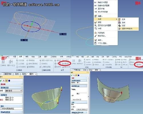 最后从设计元素库中拖拽进入一个圆球用三维球移动到合适的位置.