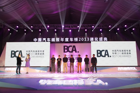 中国汽车画报年度车榜2013获奖名单揭晓