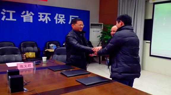 省环保协会秘书长陈德全给公会授牌