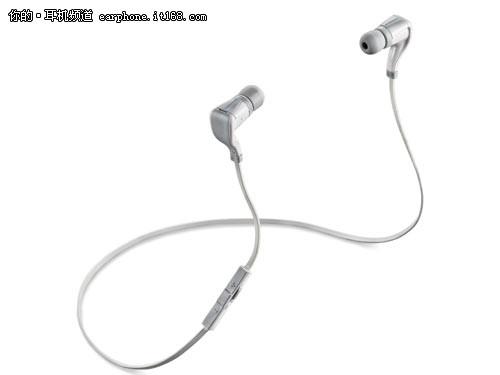 缤特力BackBeat GO升级版蓝牙耳机
