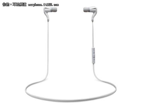 缤特力推出BackBeat GO升级版蓝牙耳机