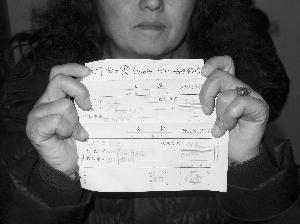 受害者交款收据