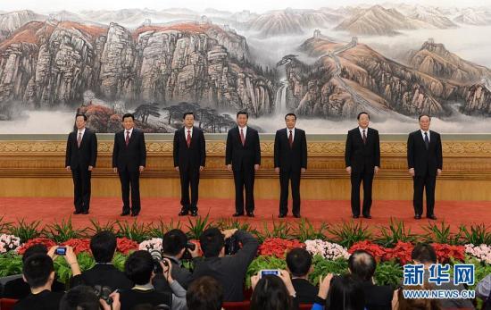 11月15日,新一届中央政治局常委同中外记者见面。新华网资料图