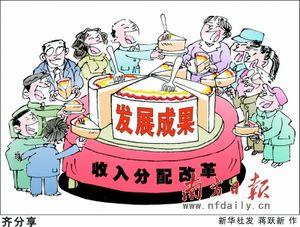 南方日报驻京记者 刘晓静