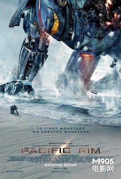 《环太平洋》海报。