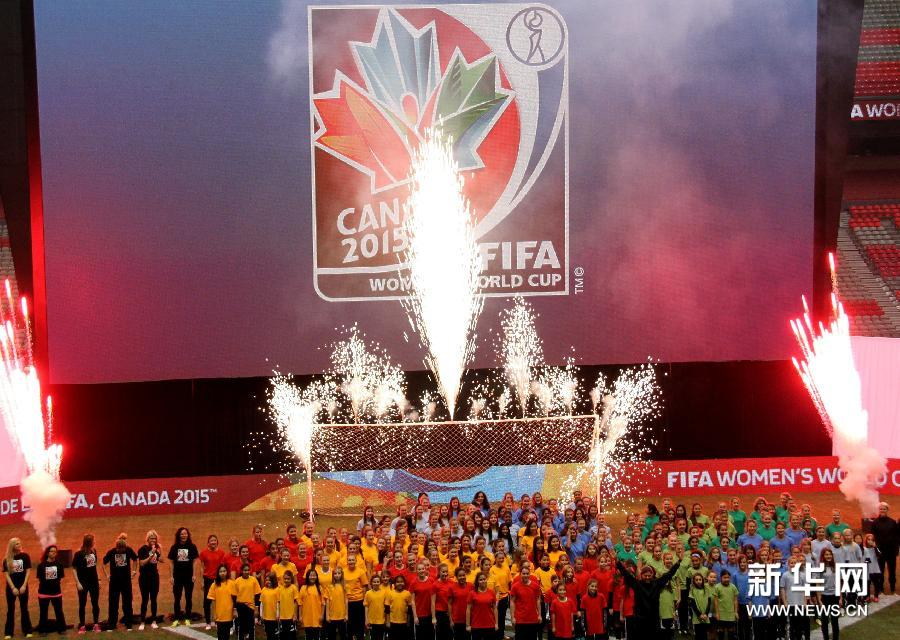 2015加拿大女足世界杯会徽在温哥华揭晓[高清]