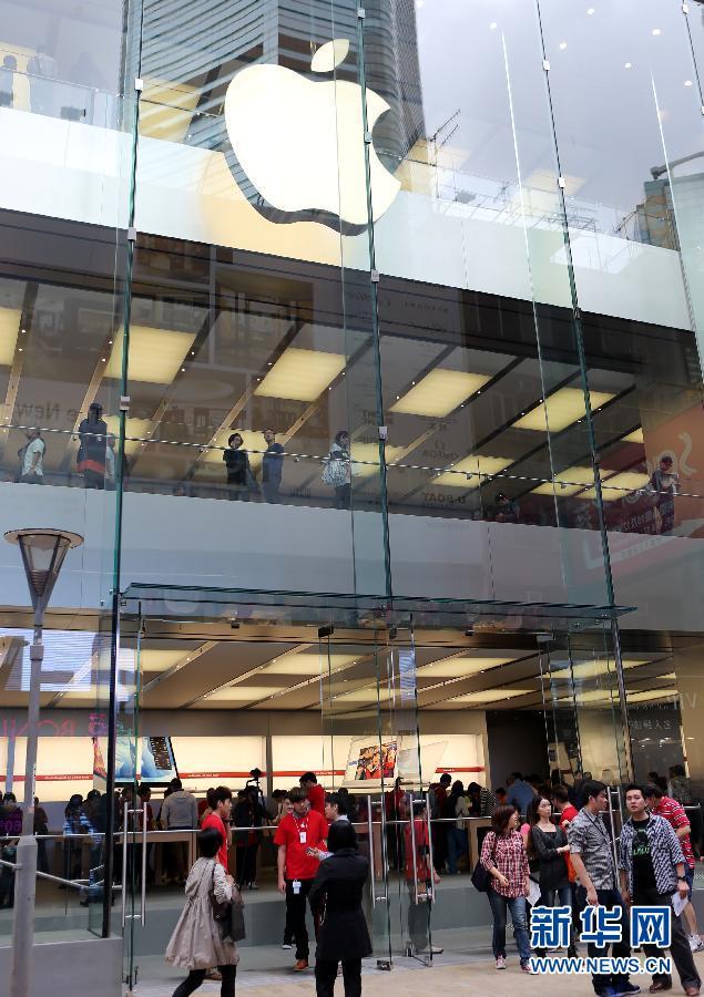 香港第三家苹果店开业组图 搜狐滚动
