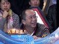 《天使爱上谁》预告片 中国第一天使投资人分析市场