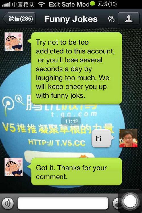Ŀǰ WeChat �Ѿ��Ƴ� 12 �����汾������Ӣ����ӡ������������������̩���