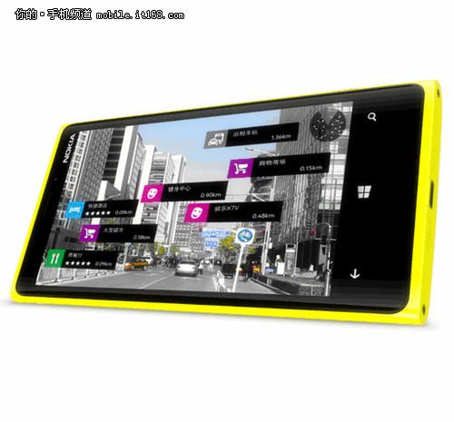 主流大屏旗舰手机 诺基920售价4599元
