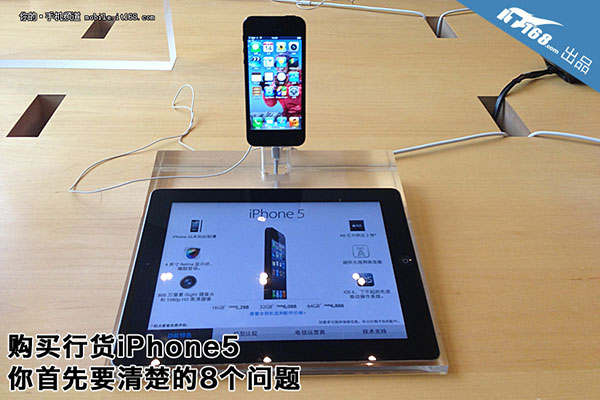 ���л�iPhone5 ������Ҫ�����8������