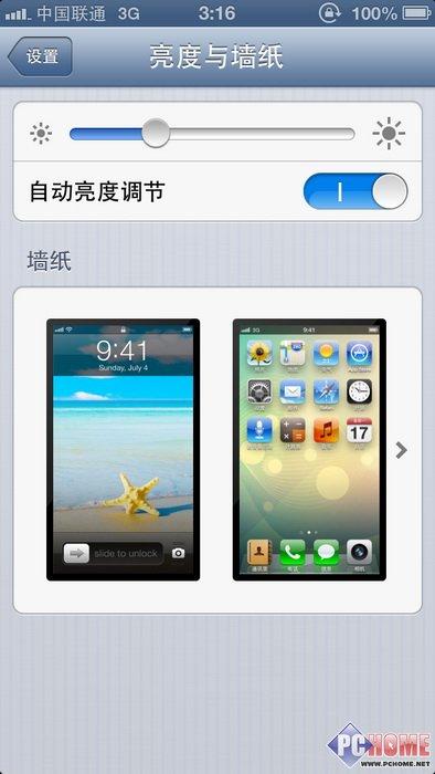 创新是王道 2012手机横评系统应用篇