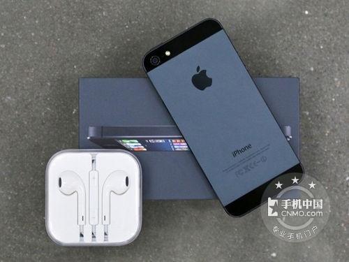 IP5  港版 - 8380 腾达