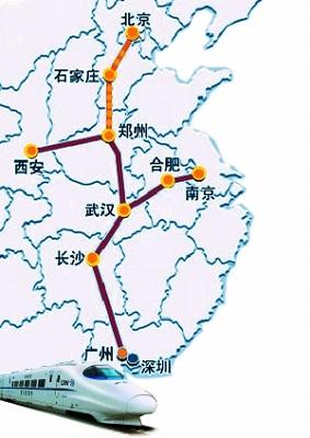 武汉,广州分别与已经建成通车的多条铁路