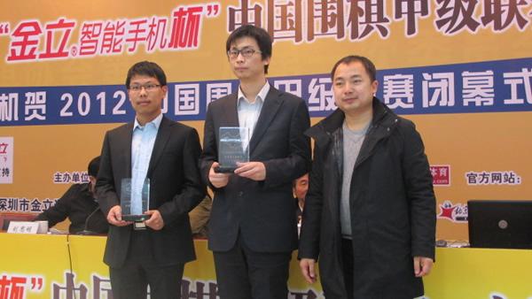 图文:围甲闭幕式高手云集 北京辽宁获组织奖