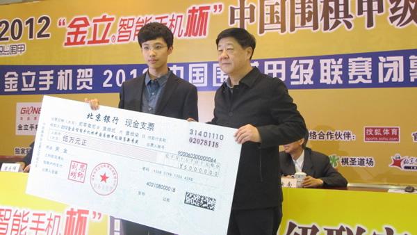 图文:围甲闭幕式高手云集 连笑获最佳新秀奖