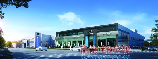 东风裕隆将普通的4s店升级为汽车生活馆.
