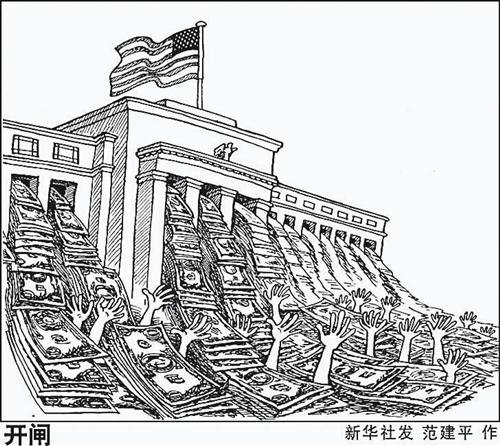 美国qe4,损人未必利己(组图)图片