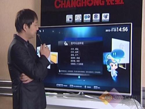 体验长虹B4500系列智能电视