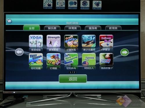 目前内置有15款左右的体感游戏