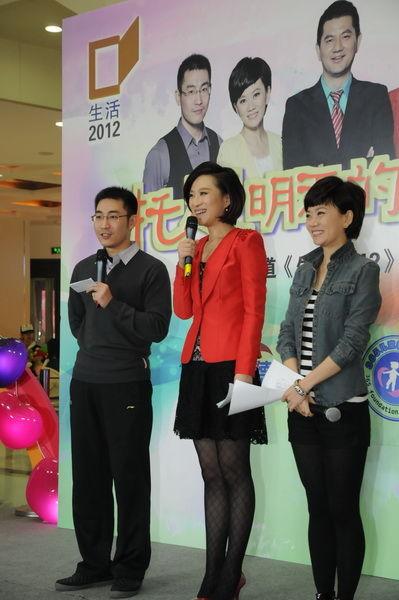 北京电视台《生活2012》节目主持人高燕