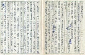 """1958年4月10日,胡适就任""""中研院院长""""。蒋介石在其就职典礼上致辞,胡适随后上台回应却两度直指蒋介石""""是错误的""""。图自台湾《联合报》(""""中研院""""供图)"""