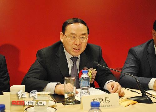 湖南省委副书记梅克保与港区政协委员面对面交流。