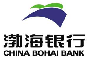 渤海银行天津分行将联合天津市老年教育协会,天津市老年人大学共同