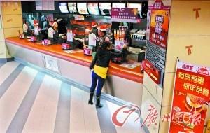 昨日中午,天河区某繁华路段一肯德基店内顾客寥寥。