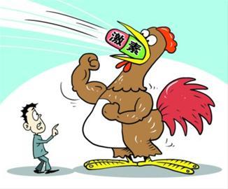 央视报道称,一些养鸡场甚至违规使用阿莫西林、利巴韦林、地塞米松等抗生素或激素来养殖肉鸡,使白羽鸡在40天能长5斤