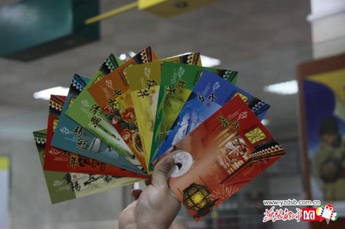 中华民俗传统节日明信片邯郸发行(图)