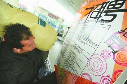 济南外来人口达192万 主城区外来人口占比近半