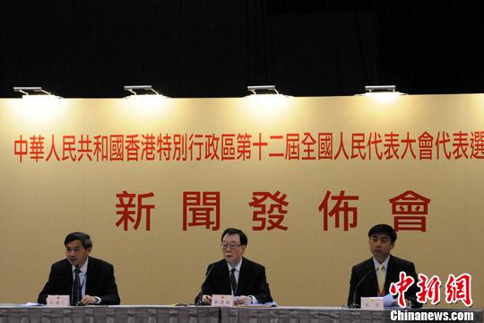12月19日,中华人民共和国香港特别行政区第十二届全国人民代表大会选举会议第二次全体会议在会展中心举行。选举结束后,召开了主席团第三次会议及新闻发布会。中新社发 任海霞 摄