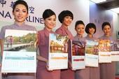 美女空姐牌失灵 台湾华航新年月历不好卖