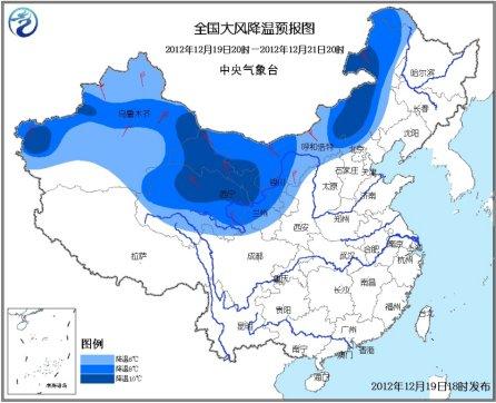 北方大部受强冷空气影响将现降温降雪天气