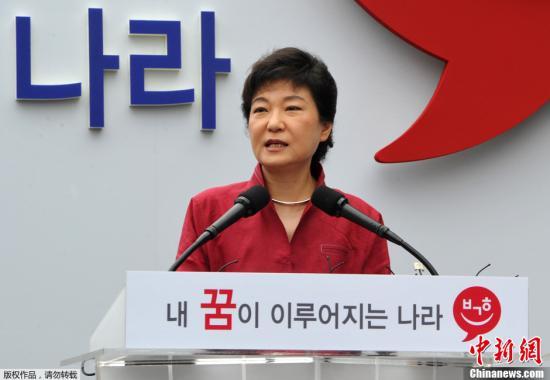 2012年7月10日,韩国首尔,韩国执政党新国家党实际上的党首、前总统朴正熙长女朴槿惠参加活动时宣布参选总统。