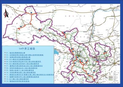 连接线),国家高速公路柳格高速瓜州至敦煌快速通道(敦煌至莫高窟连接