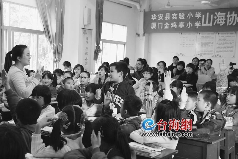 金鸡亭小学为华安送教送培(图)小学v小学演讲稿100字图片