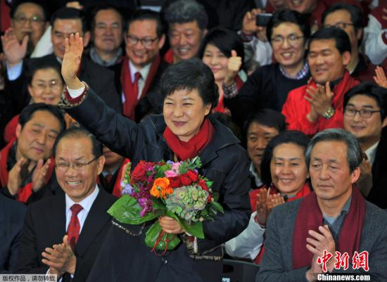 朴槿惠当选韩国总统 直面经济振兴朝鲜问题挑战