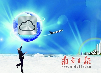云存储大热,商业模式仍在云端?
