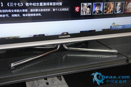 长虹A7000iC系列智能3D电视底座