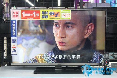 康佳X8100系列液晶电视