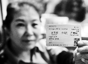 昨日,西站售票员展示26日北京西至广州南的高铁票。 新华社发