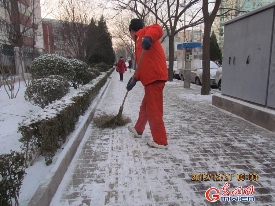 2012年12月21日北京又见白雪(组图)