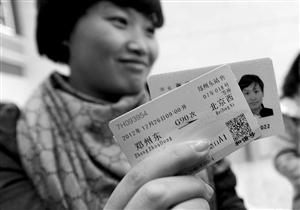 乘客买到高铁车票 新华社发